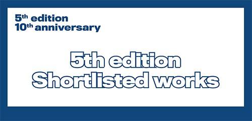 El Premi Europeu d'Intervenció en el Patrimoni Arquitectònic fa públics els seleccionats de les categories A i B de la 5a edició del certamen